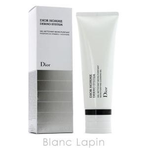 【箱・外装不良】クリスチャンディオール Dior ディオールオムダーモシステムクレンジングジェル 125ml [793347] blanc-lapin
