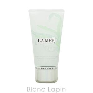 ラメール LAMER ザ・ブリリアンスホワイトクレンジングフォーム 125ml [063049]|blanc-lapin