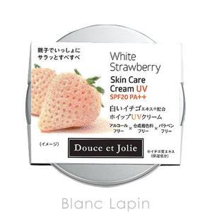 ドゥースエジョリー DOUCE ET JOLIE 白イチゴホイップUVクリーム 70g [940014]【メール便可】|blanc-lapin