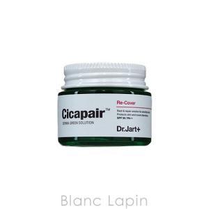 【ミニサイズ】 ドクタージャルト Dr. Jart+ シカペアリカバークリーム 15ml [062884]【メール便可】|blanc-lapin