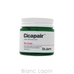 【箱・外装不良】ドクタージャルト Dr. Jart+ シカペアリカバークリーム 50ml [648572]|blanc-lapin