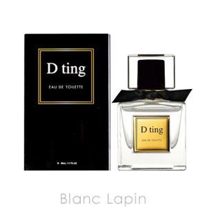ディーティン D ting ディーティン EDT 50ml [043435]|blanc-lapin