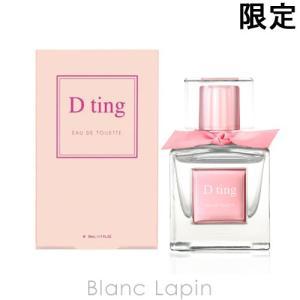 ディーティン D ting ディーティン EDT サクラ 50ml [126565]|blanc-lapin