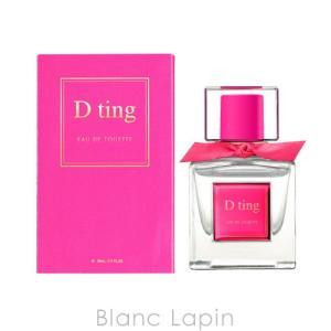ディーティン D ting ディーティン EDT ボムピンク 50ml [235564]|blanc-lapin