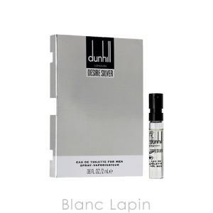 【ミニサイズ】 ダンヒル dunhill デザイアシルバー EDT 2ml [044675]|blanc-lapin