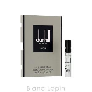 【ミニサイズ】 ダンヒル dunhill アイコン EDP 2ml [044682]|blanc-lapin