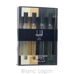 【箱・外装不良】ダンヒル dunhill トラベルセット 7mlx4 [809551]|blanc-lapin