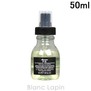 ダヴィネス DAVINES オイオイル 50ml [247609] blanc-lapin