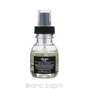 【液漏れ】ダヴィネス DAVINES オイオイル 50ml [247609]|blanc-lapin