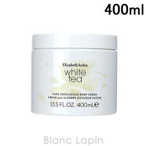 エリザベスアーデン Elizabeth Arden ホワイトティピュアインダルジェンスボディクリーム 400ml [557355]|blanc-lapin
