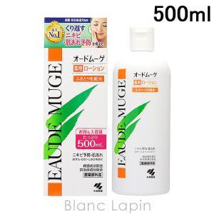 オードムーゲ EAUDE MUGE 薬用ローション【ふきとり化粧水】 500ml [034057]|blanc-lapin