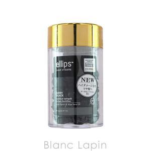 エリップス ellips ヘアビタミンシャイニーブラック ピーチ&シトラスの香り #クリアブラック 50粒 [200441]|blanc-lapin