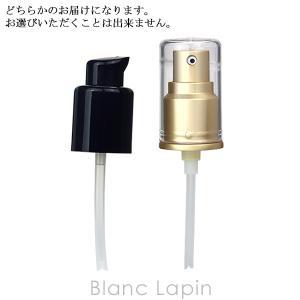 エスティ ローダー ESTEE LAUDER ダブルウェアステイインプレイスメークアップ用ポンプ [003801/188877]|blanc-lapin