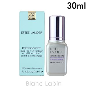 エスティローダー ESTEE LAUDER パーフェクショニストプロF+Lセラム 30ml [351929]|blanc-lapin