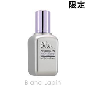 エスティローダー ESTEE LAUDER パーフェクショニストプロF+Lセラム 75ml [375369]|blanc-lapin