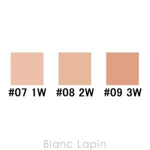 エスティ ローダー ESTEE LAUDER ダブルウェアウォータープルーフコンシーラー #08 2W ライト ミディアム 15ml [217560]【メール便可】|blanc-lapin|02