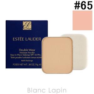 エスティローダー ダブルウェアモイスチャーステイインプレイスパウダーメークアップN リフィル #65 3C0 クール クリーム 11g [342491]【メール便可】|blanc-lapin