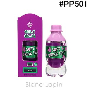 エチュードハウス ETUDE HOUSE ソフトドリンクティント #PP501 グレープチアーズ 4.6g [391028]【メール便可】 blanc-lapin