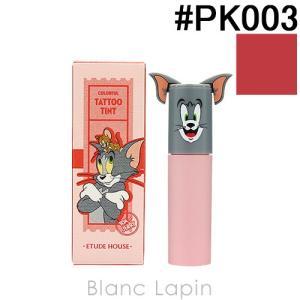 エチュードハウス ETUDE HOUSE ラッキーフレンズカラフルタトゥーティント #PK003 3...