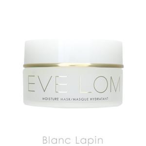 イヴロム EVE LOM モイスチャーマスク 100ml [016098]|blanc-lapin