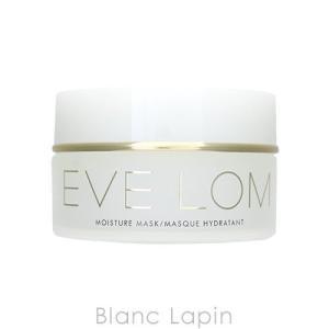 【液漏れ】イヴロム EVE LOM モイスチャーマスク 100ml [016098]|blanc-lapin