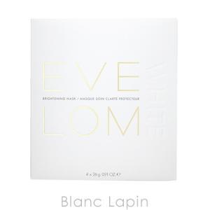 イヴロム EVE LOM ブライトニングマスク 26gx4 [024123]【決算クリアランス】|blanc-lapin