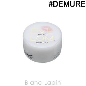 イヴロム EVE LOM キスミックス #DEMURE ライトピンク 7ml [025434]【メール便可】|blanc-lapin