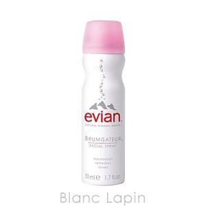 エビアン EVIAN エビアンフェイシャルスプレー 50ml [350013]|blanc-lapin
