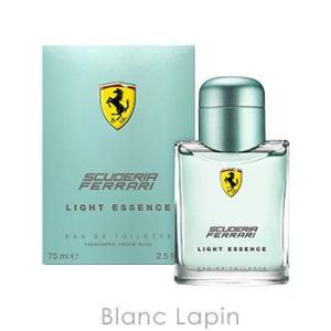 フェラーリ FERRARI フェラーリライトエッセンス EDT SP 75ml [065819/111660]|blanc-lapin