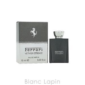 【ミニサイズ】 フェラーリ FERRARI ベチバーエッセンス EDP 10ml [130593]|blanc-lapin