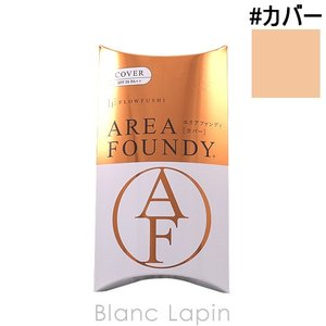 フローフシ FLOW FUSHI エリアファンディ #Cover 7g [362381]【メール便可】|blanc-lapin