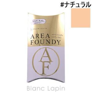 フローフシ FLOW FUSHI エリアファンディ #Natural 7g [362367]【メール便可】|blanc-lapin