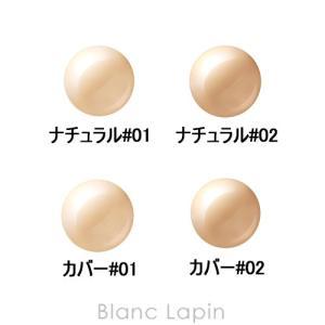 フローフシ FLOW FUSHI イオンデクッションCover #02 ベージュ 20g [362435] blanc-lapin 04