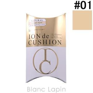フローフシ FLOW FUSHI イオンデクッションNatural #01 ライトベージュ 20g [362442]|blanc-lapin