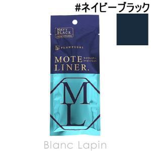 フローフシ FLOW FUSHI モテライナーリキッド #NvBk ネイビーブラック 0.55ml [362619]【メール便可】|blanc-lapin