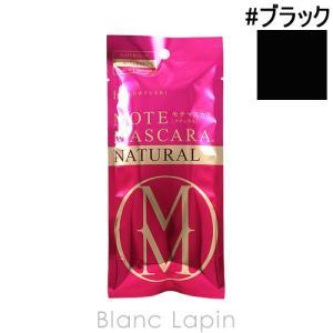 フローフシ FLOW FUSHI モテマスカラNATURAL1/NATURAL #ブラック [363159]【メール便可】|blanc-lapin