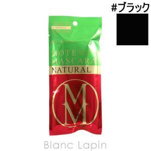 フローフシ FLOW FUSHI モテマスカラNATURAL2/SEPARATE #ブラック [363166]【メール便可】|blanc-lapin