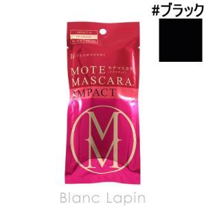 フローフシ FLOW FUSHI モテマスカラIMPACT1/DRAMATIC #ブラック [363180]【メール便可】|blanc-lapin