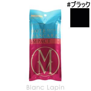 フローフシ FLOW FUSHI モテマスカラIMPACT2/SHARP #ブラック [363197]【メール便可】|blanc-lapin