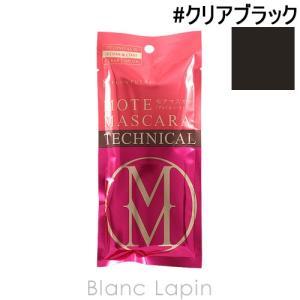 フローフシ FLOW FUSHI モテマスカラTECHNICAL1/GLOSS&CORT #クリアブラック [363210]【メール便可】|blanc-lapin