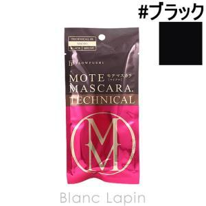 フローフシ FLOW FUSHI モテマスカラTECHNICAL3/MICRO #ブラック [363234]【メール便可】|blanc-lapin