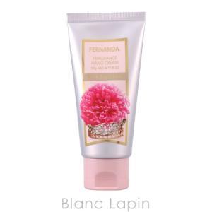 フェルナンダ FERNANDA フレグランスハンドクリーム ピンクエウフォリア 50g [824022]|blanc-lapin