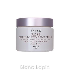 フレッシュ fresh ローズディープハイドレーションフェイスクリーム 50ml [126307]|blanc-lapin