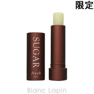 フレッシュ fresh シュガーリップトリートメントサンスクリーンSPF15 / 4.3g [116674]【メール便可】|blanc-lapin