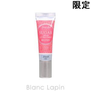 フレッシュ fresh シュガークリームリップトリートメント #BLUSH 10ml [129711]|blanc-lapin