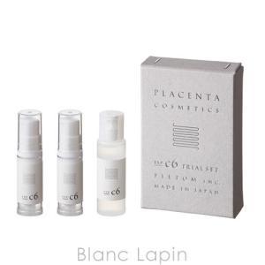 フィルトム FILTOM プラセンタC6トライアルセット 5mlx2/15ml [290176]【メール便可】 blanc-lapin