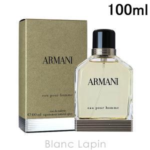ジョルジオアルマーニ GIORGIO ARMANI アルマーニプールオム EDT 100ml [544353]|blanc-lapin