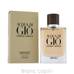 ジョルジオアルマーニ GIORGIO ARMANI アクアディジオアブソリュ EDP 75ml [992901] blanc-lapin