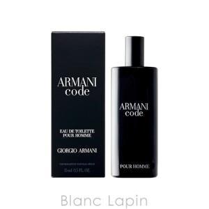【ミニサイズ】 ジョルジオアルマーニ GIORGIO ARMANI アルマーニコードプールオム EDT 15ml [578617] blanc-lapin
