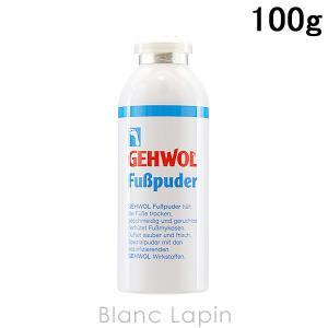 ゲウォール GEHWOL フットパウダー 100g [103104] blanc-lapin